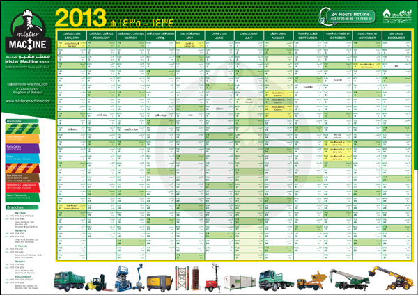 Download Mister Machine 2013 Calendar Back You can